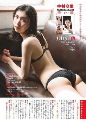 Morisato Nakamura Black Swimsuit Bikini Young actress with a great sense of transparency 2021007