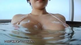 Konno Shiori swimsuit bikini gravure whipped H cup019