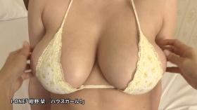 Konno Shiori swimsuit bikini gravure whipped H cup029