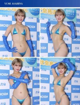 Yumi Asahina Swimsuit Bikini Gravure Android HINA responds to your naughty requests 2021002