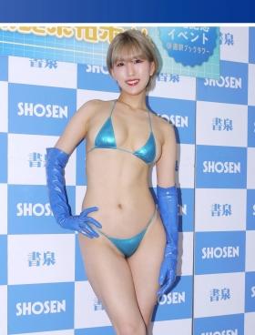 Yumi Asahina Swimsuit Bikini Gravure Android HINA responds to your naughty requests 2021003