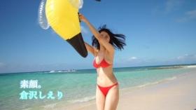 Kurasawa Shieri Swimsuit Bikini Gravure Expressing cuteness and sexiness 2021022