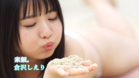 Kurasawa Shieri Swimsuit Bikini Gravure Expressing cuteness and sexiness 2021030