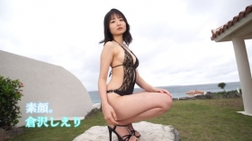 Kurasawa Shieri Swimsuit Bikini Gravure Expressing cuteness and sexiness 2021031