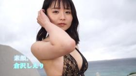 Kurasawa Shieri Swimsuit Bikini Gravure Expressing cuteness and sexiness 2021032