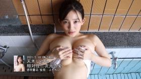 Jun Amagi swimsuit bikini gravure I-cup divine breast unleashed 2021023