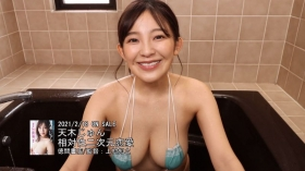 Jun Amagi swimsuit bikini gravure I-cup divine breast unleashed 2021029