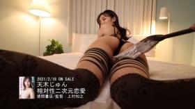 Jun Amagi swimsuit bikini gravure I-cup divine breast unleashed 2021041