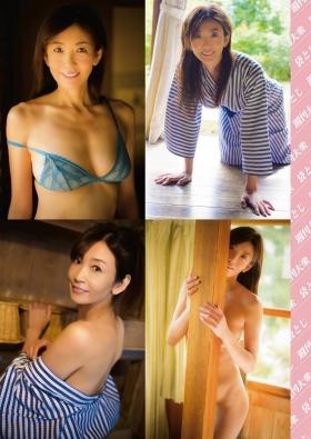 Fumie Nakajimas beautiful naked body showing her miraculous beauty 2021003