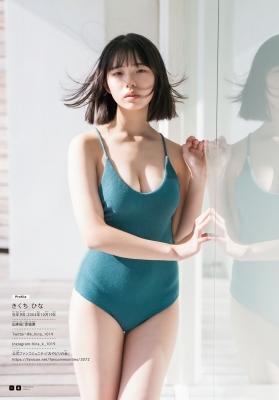 Kikuchi Hina Swimsuit Bikini Gravure Chasing Afterimage 2021005