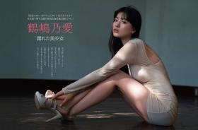 No Ai Tsurushima Swimsuit Bikini Gravure Wet beautiful girl 2021002