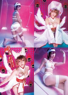 Enako swimsuit bikini gravure sensual yokai change cosplay 2021006