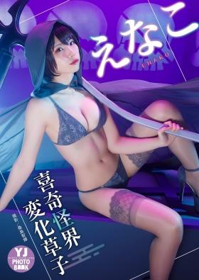 Enako swimsuit bikini gravure sensual yokai change cosplay 2021012