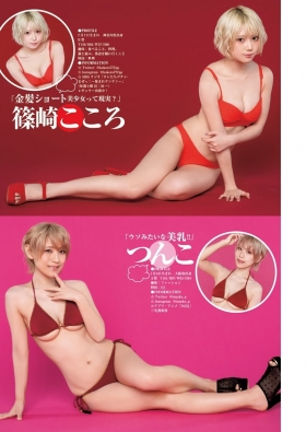 A person who is a member of a groupnijisanji 3 dimensional gravure004