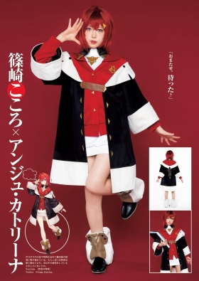 A person who is a member of a groupnijisanji 3 dimensional gravure008