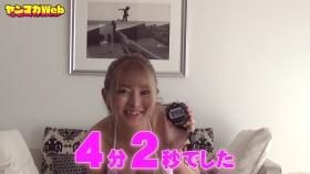 Usatani Paisen White Swimsuit Bikini Plank Endurance Challenge 2021066