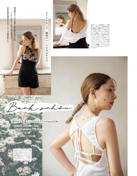 Ayana Shibata No Longer Underwear 2021003