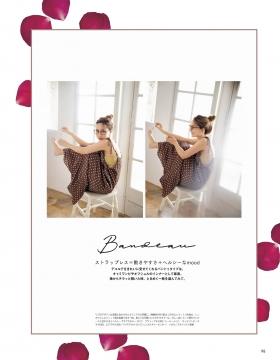 Ayana Shibata No Longer Underwear 2021004
