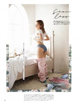 Ayana Shibata No Longer Underwear 2021005