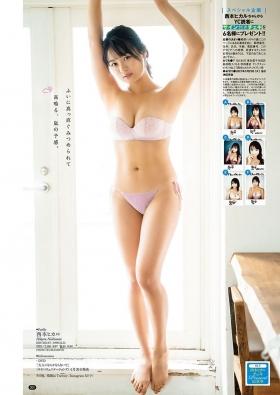 Hikaru Nishimoto Swimsuit Bikini Gravure Love barometric pressure 2021 2020004