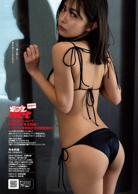 Rio Teramoto swimsuit bikini gravure Waiting for spring 2021009