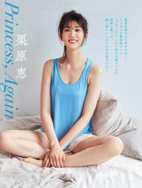 Underwear image of Megumi Kurihara Princess Meg first fullscale gravure 2021001