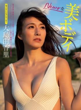 Yukari Oshima Swimsuit Bikini Gravure Former Fuji Television Announcer Monologue 2021002