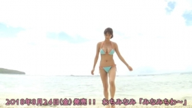 Minami Wachi swimsuit bikini gravure Current college student grador with a mature look027