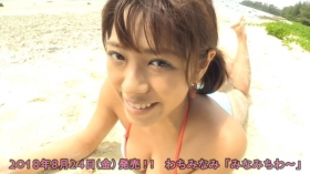Minami Wachi swimsuit bikini gravure Current college student grador with a mature look035
