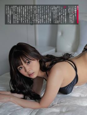 Natsuki Kawamura swimsuit underwear gravure completely uncensored shots 2021005