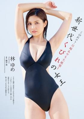 Yume Hayashi swimsuit bikini gravure No1 style is not a fluke033