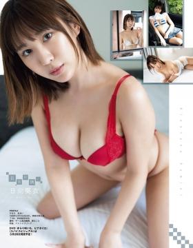 Aoi Hinata swimsuit bikini gravure Spring will soon be here 2021003