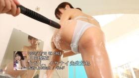 Aoi Hinata swimsuit bikini gravure Spring will soon be here 2021024