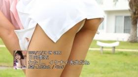 Aoi Hinata swimsuit bikini gravure Spring will soon be here 2021035