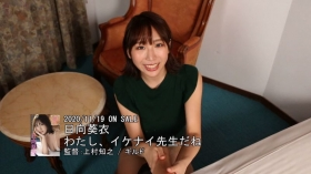 Aoi Hinata swimsuit bikini gravure Spring will soon be here 2021042