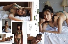 Iroha Yanagi Swimsuit Bikini Gravure Adult Attraction 2021002