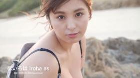 Iroha Yanagi Swimsuit Bikini Gravure Adult Attraction 2021017