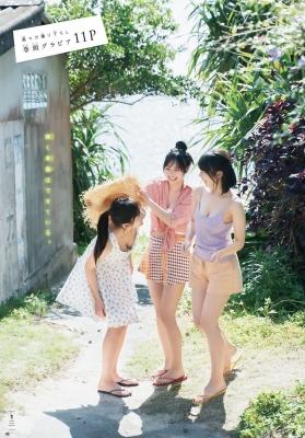 Haruka Arai Riko Otsuki Himena Kikuchi Swimsuit Bikini Gravure Miss Maga 2020 Good friends 3 people 2021002