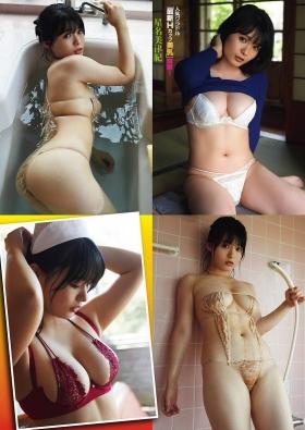 Mizuki Hoshina swimsuit bikini gravure popular grador H latest cup beautiful breasts banned002