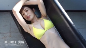 A woman in a bikini A living legend who maintains a beautiful body even as a mother of three028