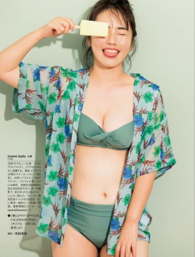 Sayaka Isoyama swimsuit bikini gravure marshmallow body that continues to evolve 2021053