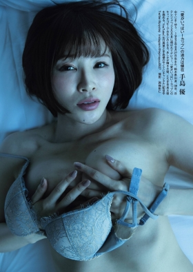 Yu Teshima swimsuit bikini gravure The power of I cup is still there001