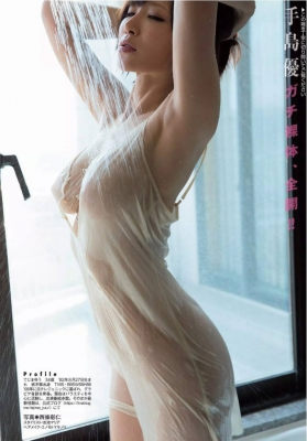 Yu Teshima swimsuit bikini gravure The power of I cup is still there030