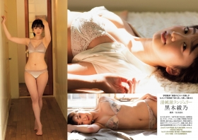Ayano Kuroki Gakushuin graduateDeepwindowed bikini girl charmed clean and beautiful in her second photo book 2021002