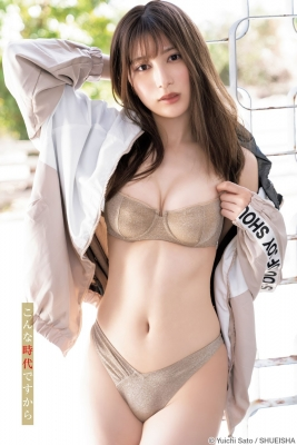 Risa Yukihira Shin healing system for you001