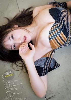 Risa Yukihira Shin healing system for you006