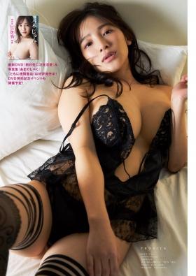 Jun Amagi swimsuit bikini gravure Miracle body that surpasses both light and mass 2021004