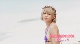 Kokoro Shinozaki swimsuit bikini gravure Kokoro no mama ni 2021030