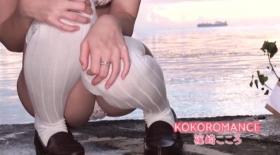Kokoro Shinozaki swimsuit bikini gravure Kokoro no mama ni 2021052