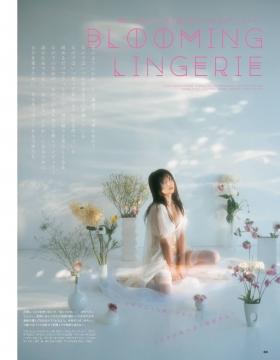 Enako Underwear Image Pure White Like An Angel 2021001